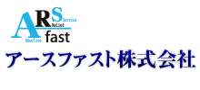 アースファスト株式会社